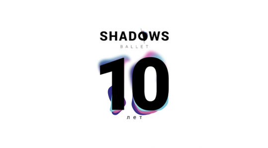 10 YEARS SHADOWS