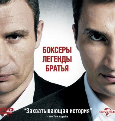 KLITSCHKO movie (presentation)